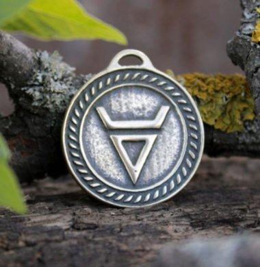 Славянский оберег Символ Велеса
