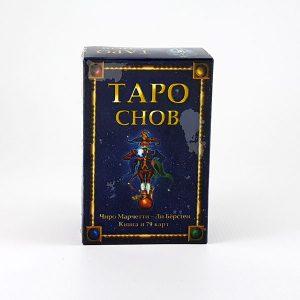 Таро Снов + книга