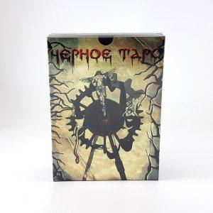 Таро Черное