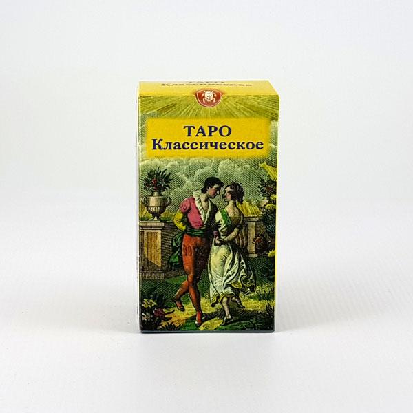 Таро Классическое