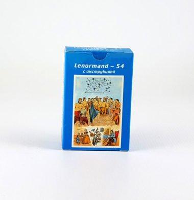 Оракул Ленорман 54